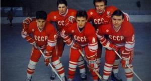 Sowjetische Eishockey-Spieler